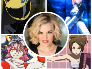 Guest Announcement: Kari Wahlgren